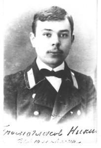 О. Никита Громогласов (1)